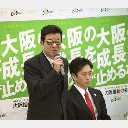 きのうの党大会でダブル辞任を表明(C)共同通信社