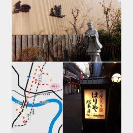「奥の細道」矢立て初めの地から旧日光街道を北上し北千住へ(C)日刊ゲンダイ