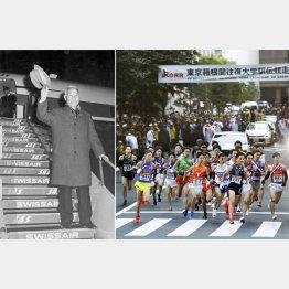 マラソン強化に尽力した金栗四三さん(左)は箱根駅伝の発案者でもある(C)共同通信社
