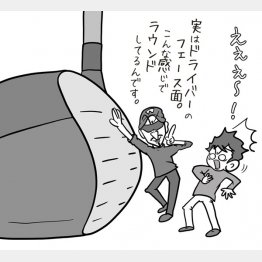 (イラスト・ゲーリー久永)