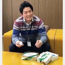 ブリヂストン・スポーツ・ボール商品企画の岡田拓也さん(提供写真)