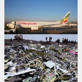 墜落した同型機(上)と機体の残骸が散乱する現場/(C)ロイター