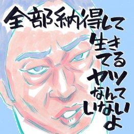 鍵泥棒のメソッド(2012年、日本)