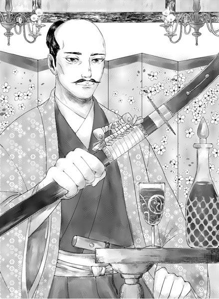 義景 朝倉