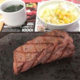 勝算は? 松屋が再挑戦「ステーキ専門店」開店初日をルポ