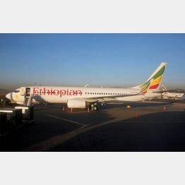 エチオピア航空の「ボーイング737MAX8」(C)ロイター