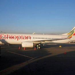 エチオピア航空の「ボーイング737MAX8」