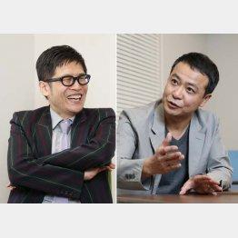 中山秀征さん(右)と名越康文さん(C)日刊ゲンダイ