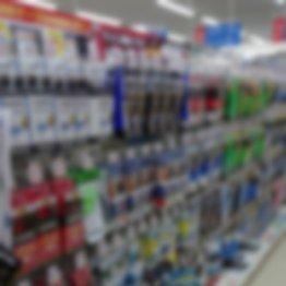 量販店で「展示処分品」のポップを見たら迷わず値切る