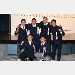 抽選会に出席した関東ブロックの主将たち(C)日刊ゲンダイ