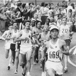 ミュンヘン五輪で日本マラソン勢がメダルを逃した理由とは