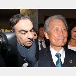 突然、名前が挙がった榊原氏(右)とかつての議長だったゴーン氏(C)日刊ゲンダイ