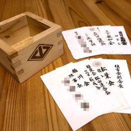 有名組長の名刺は3000円 ヤクザグッズは誰が買っている?