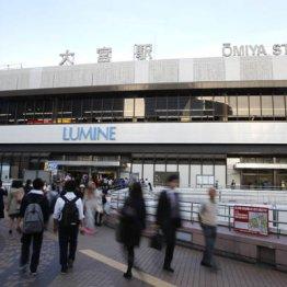 「住みたい街」で大宮4位・浦和8位 なぜか埼玉県が大躍進