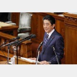 施政方針演説を行う安倍首相(C)日刊ゲンダイ