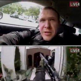 容疑者とみられる男が流した動画のひとコマ
