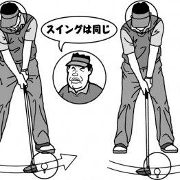 低めのトップをイメージし横からボールをとらえて振り切る