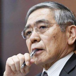 これだけ敗北しても「景気回復基調」と言い続ける政府と黒田日銀総裁