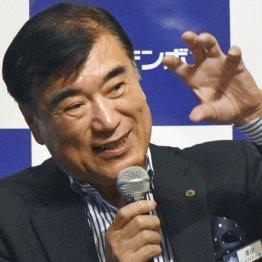 HISの澤田秀雄会長はなぜ50億円の詐欺話に引っかかった