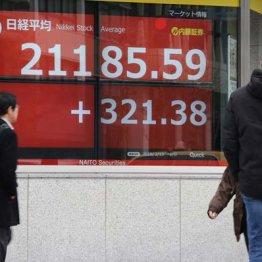 直販、ネット、大手証券、地銀…投信買うならどこが得か?