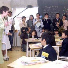 英語で授業も増加中