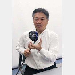 ミズノ開発担当技師の金山哲也さん(提供写真)