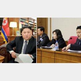 また瀬戸際外交か(会見した崔善姫外交官=央、左は金正恩北朝鮮労働党委員長) (C)新華社/共同通信イメージズ