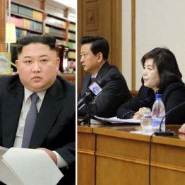 また瀬戸際外交か(会見した崔善姫外交官=央、左は金正恩北朝鮮労働党委員長)