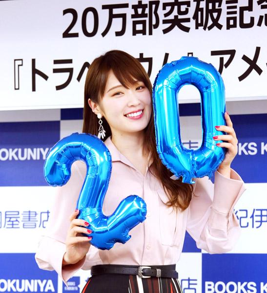 高山一実(C)日刊ゲンダイ