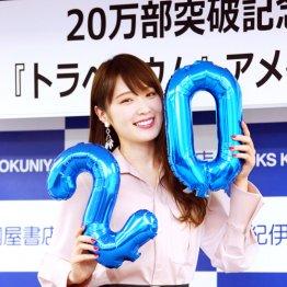 乃木坂46高山一実に若年層共感 処女小説20万部突破の秘密