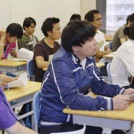 留学生は30万人を突破したが…(写真はイメージ)