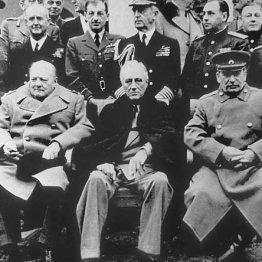 日本はヤルタ合意と無関係(前列左から、チャーチル英首相、ルーズベルト米大統領、スターリン・ソ連最高指導者=1945年当時)