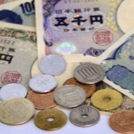 財布には常に1000円札と100円玉が2枚ずつで計2200円の意味