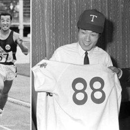 澤木(左)の走りは世界でもトップクラスだった。飯島はプロ野球界へ。69年からロッテオリオンズでプレーした