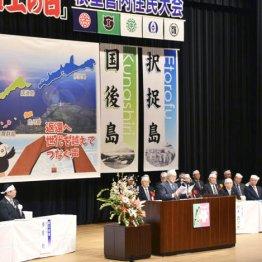 日本の外交姿勢が問われている