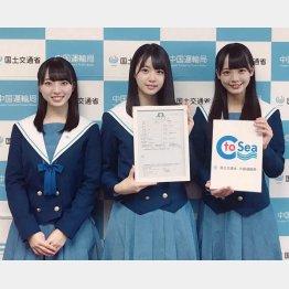瀧野由美子(中央)、福田朱里(右)、今村美月(左)/(提供写真)