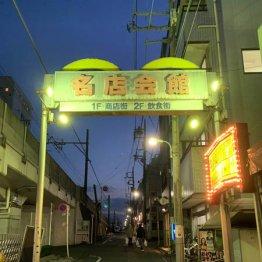 【都立大学編】マンション地下にアットホームな小料理屋が