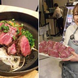 GOOD GOOD MEAT(南海なんば)自然の中で育った赤身肉を