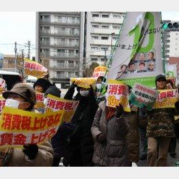 消費税10%反対集会のデモ(C)日刊ゲンダイ