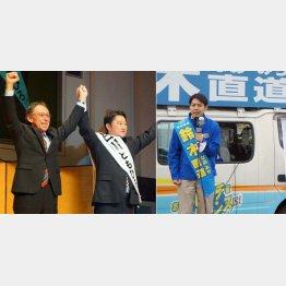 石川知裕候補の集会には玉城デニー沖縄県知事が駆けつけた。右は自公推薦の鈴木直道候補(C)日刊ゲンダイ