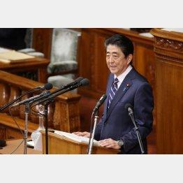 衆院本会議で施政方針演説をする安倍首相(C)日刊ゲンダイ