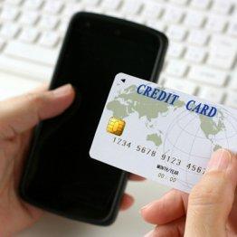 カードと併用のスマホ決済でポイントの二重取りが可能に