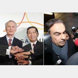 日産が仏企業になる?(左からスナール会長、西川社長、ゴーン容疑者)/(C)日刊ゲンダイ