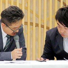 """騒動収束までは""""休業状態""""に…渦中のNGT48ついに存続危機"""