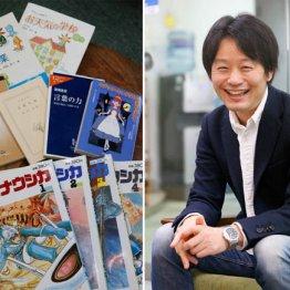 ALiNKインターネット池田洋人社長 二元論で読書する