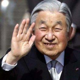 天皇と政治権力の関係、在り方を冷静に考えてみるべきだ