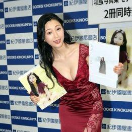 壇蜜 写真集2冊同時発売「グラビアはノスタルジーが大切」