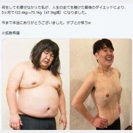(本人ツイッターより)