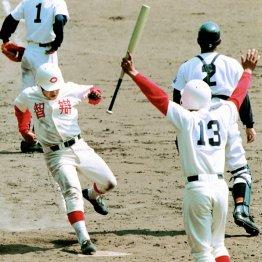 1994年春の準々決勝で宇和島東を破った試合には伏線あった