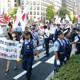 ブログ読者1000人が「日本のため」「正義のため」と大暴走